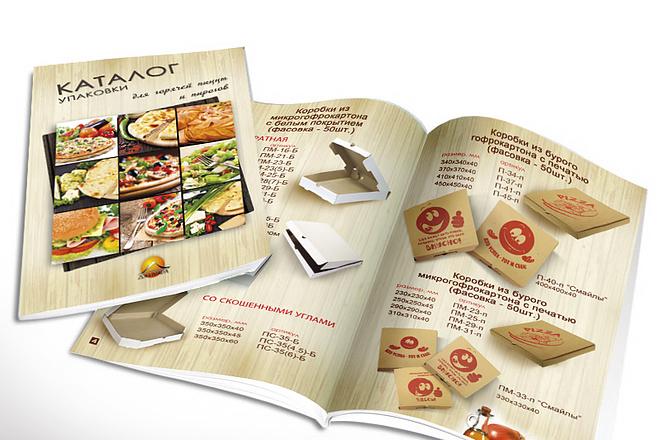 Создам дизайн каталога для Вашего бизнеса 2 - kwork.ru