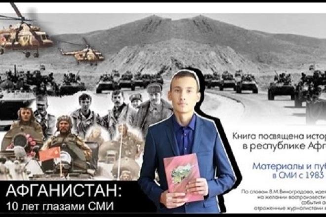 2 варианта визитки + исходник 6 - kwork.ru