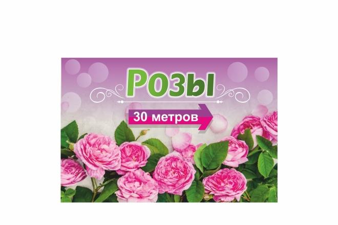 Дизайн для наружной рекламы 160 - kwork.ru