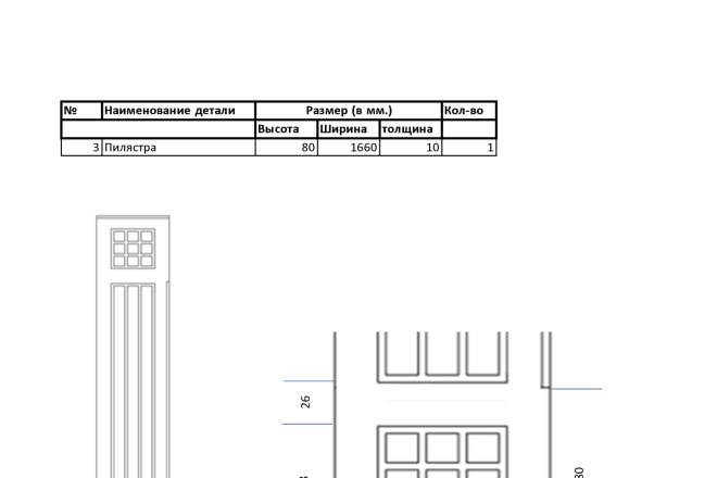 Изготовления проекта для мебели с технической документацией 4 - kwork.ru