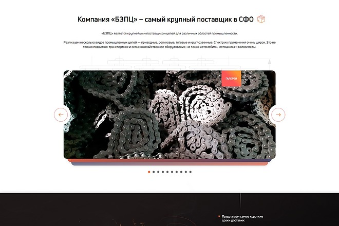 Адаптивная верстка сайта по дизайн макету 10 - kwork.ru
