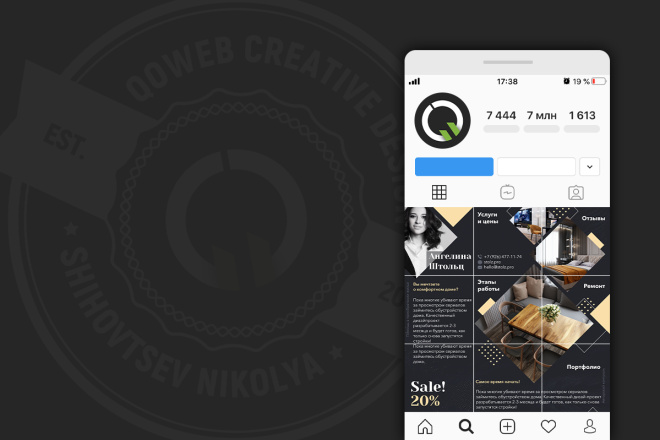 Сделаю продающий Instalanding для инстаграм 5 - kwork.ru