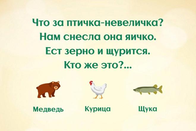 Разработка игры 8 - kwork.ru