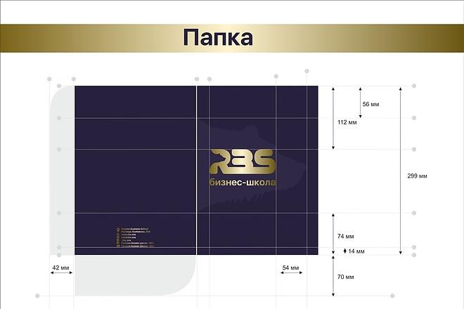 Разработка brand book 24 - kwork.ru
