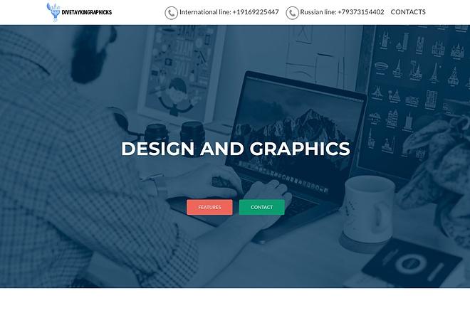 Создание одностраничника на Wordpress 54 - kwork.ru