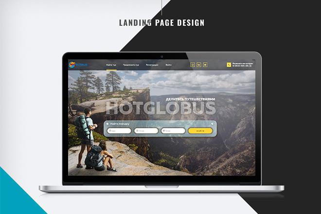 Первый экран Landing Page 12 - kwork.ru