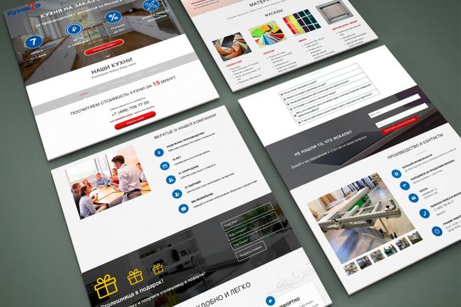 Создам современный адаптивный landing на Wordpress 21 - kwork.ru