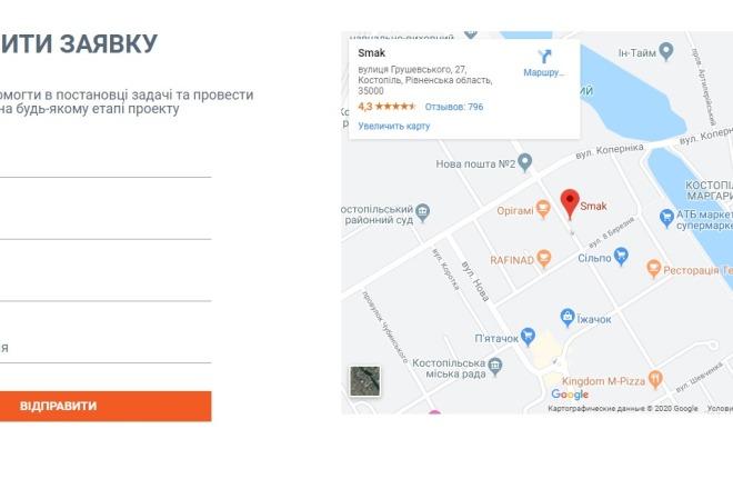 Скопирую одностраничный сайт, лендинг 4 - kwork.ru