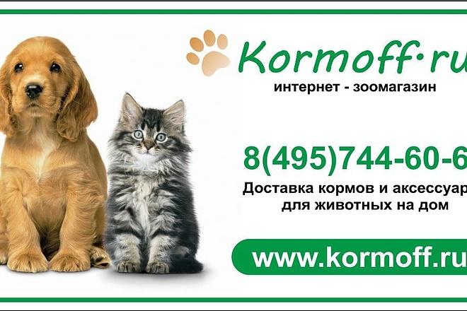 Дизайн визиток 41 - kwork.ru