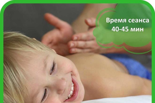 Отрисую в векторе или переведу из растра любое изображение 4 - kwork.ru