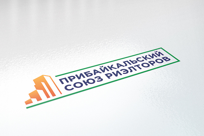Сделаю стильные логотипы 57 - kwork.ru