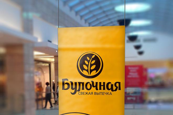 Создам качественный логотип 81 - kwork.ru