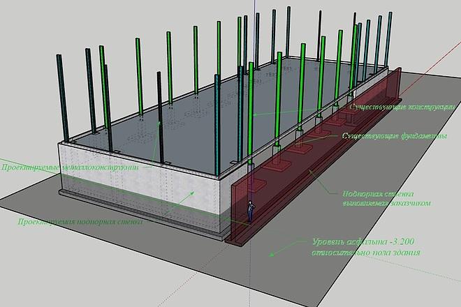 3D модель 2 - kwork.ru