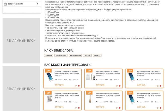 Уникальный дизайн сайта для вас. Интернет магазины и другие сайты 150 - kwork.ru