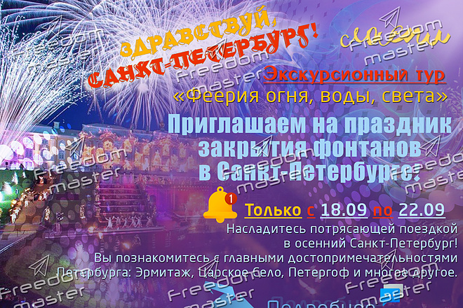 Разработаю 3 promo для рекламы ВКонтакте 9 - kwork.ru