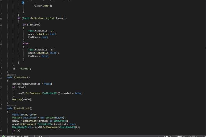 С# скрипт для игры на Unity 5 - kwork.ru