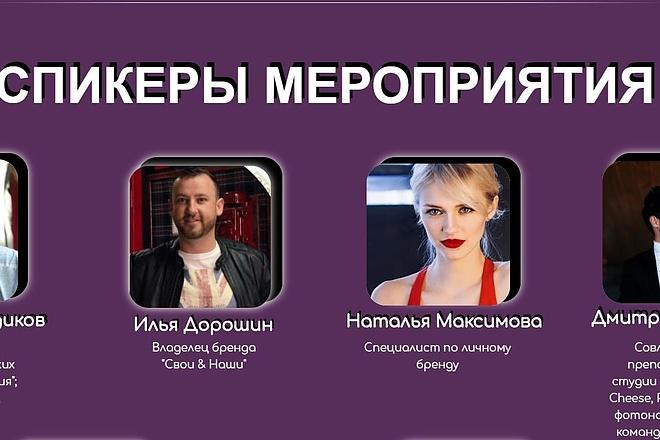 Создаю Лендинг на Тильде под ключ 44 - kwork.ru