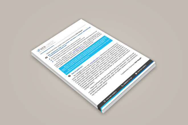Оформление бланков и документов в фирменном стиле 3 - kwork.ru