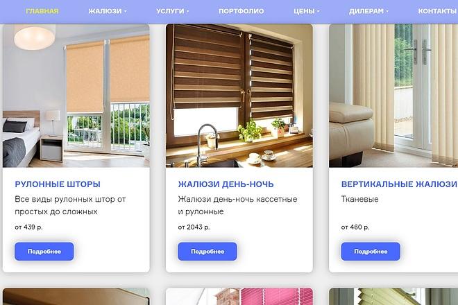 Создание сайта - Landing Page на Тильде 25 - kwork.ru
