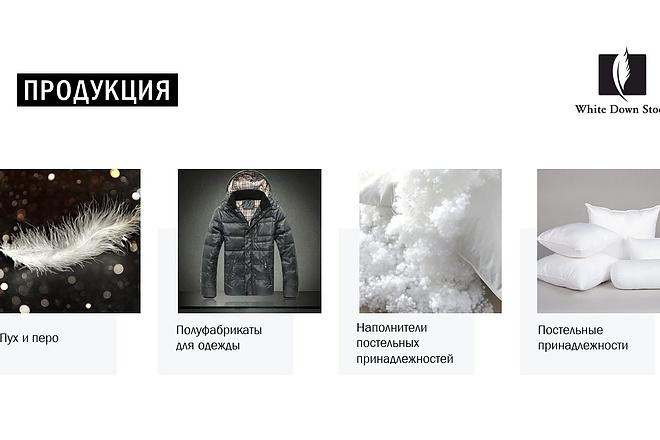 Красиво, стильно и оригинально оформлю презентацию 79 - kwork.ru