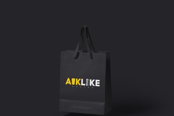 Создание логотипа для вашего бизнеса 1 - kwork.ru