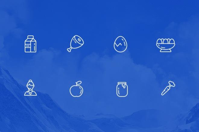 Нарисую эксклюзивные векторные иконки 7 - kwork.ru