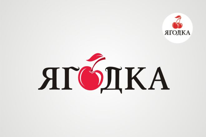 Логотип по образцу в векторе в максимальном качестве 44 - kwork.ru