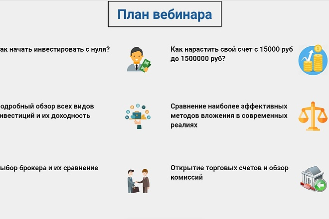 Создание сайта - Landing Page на Тильде 92 - kwork.ru