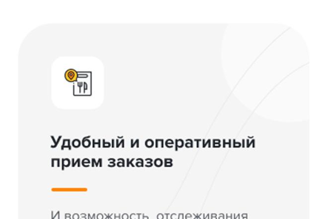 Верстка страниц по макетам psd, sketch, figma 4 - kwork.ru