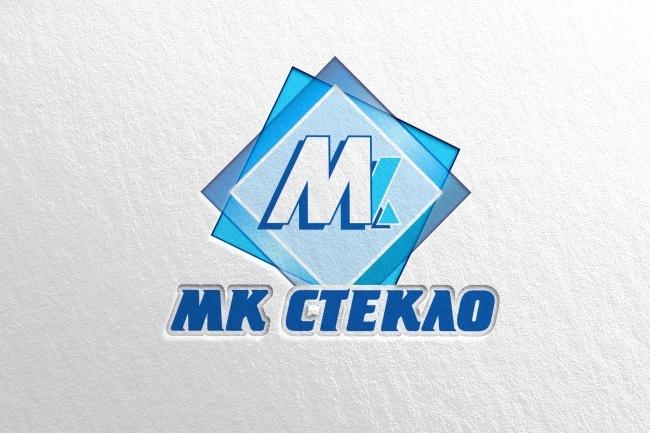 Широкоформатный баннер, качественно и быстро 47 - kwork.ru