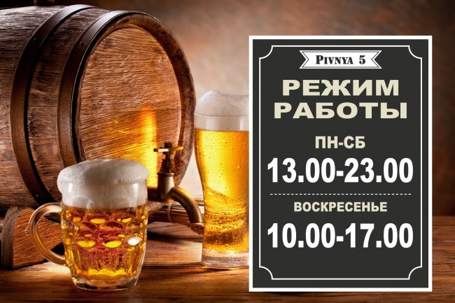 Широкоформатный баннер, качественно и быстро 70 - kwork.ru
