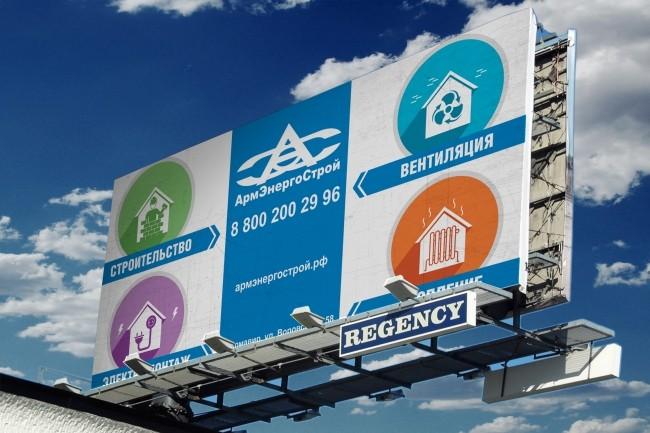 Широкоформатный баннер, качественно и быстро 29 - kwork.ru