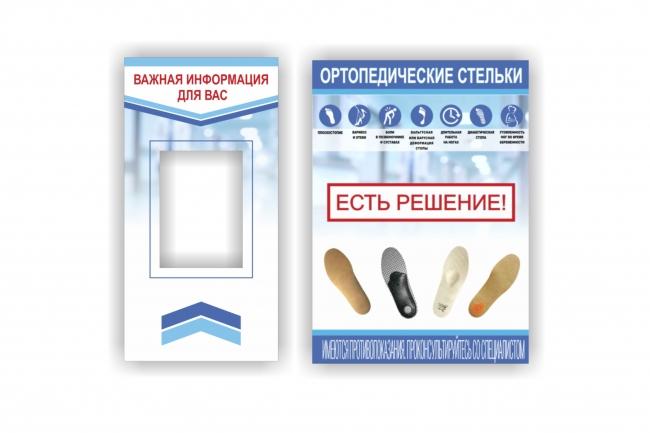 Широкоформатный баннер, качественно и быстро 66 - kwork.ru