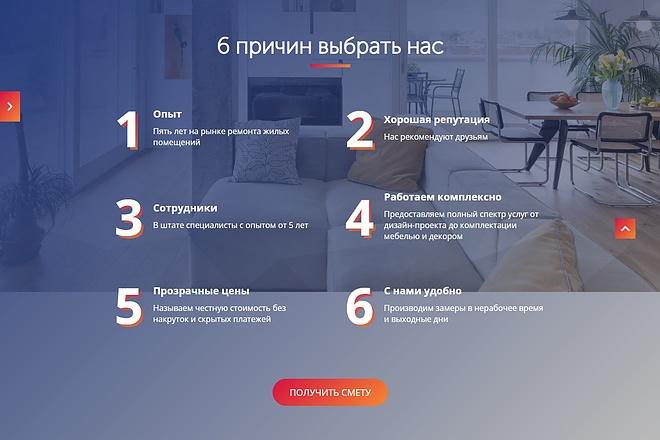 Сайт под ключ. Landing Page. Backend 222 - kwork.ru