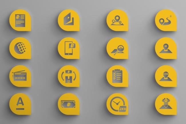 6 иконок в едином стиле 4 - kwork.ru