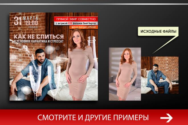 Баннер, который продаст. Креатив для соцсетей и сайтов. Идеи + 49 - kwork.ru