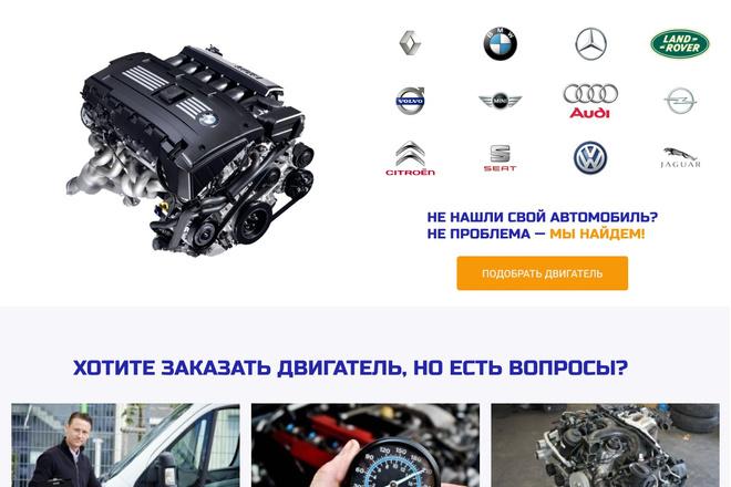 Уникальный дизайн сайта для вас. Интернет магазины и другие сайты 159 - kwork.ru