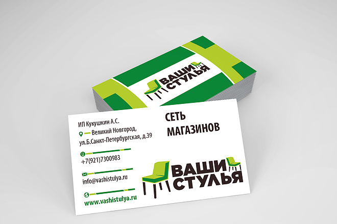 Лого бук - 1-я часть Брендбука 117 - kwork.ru