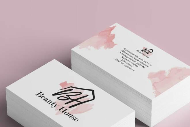 Двусторонняя визитка на Ваш вкус 2 - kwork.ru