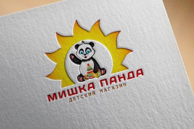 Создам 3 варианта логотипа 69 - kwork.ru