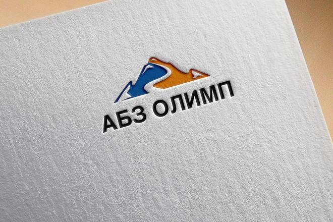 Создам 3 варианта логотипа 68 - kwork.ru