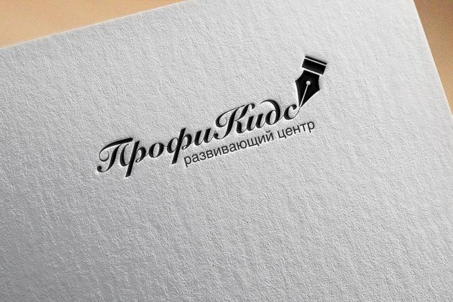 Создам 3 варианта логотипа 64 - kwork.ru