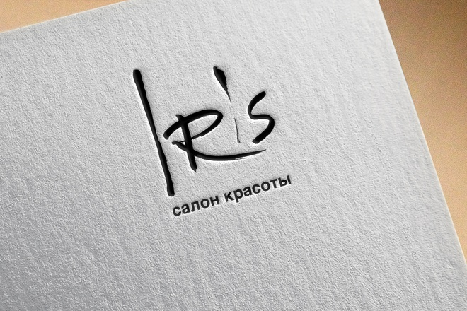 Создам 3 варианта логотипа 62 - kwork.ru