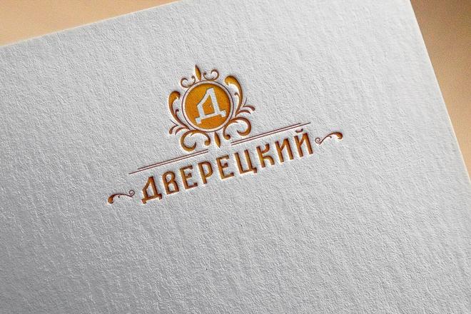 Создам 3 варианта логотипа 53 - kwork.ru