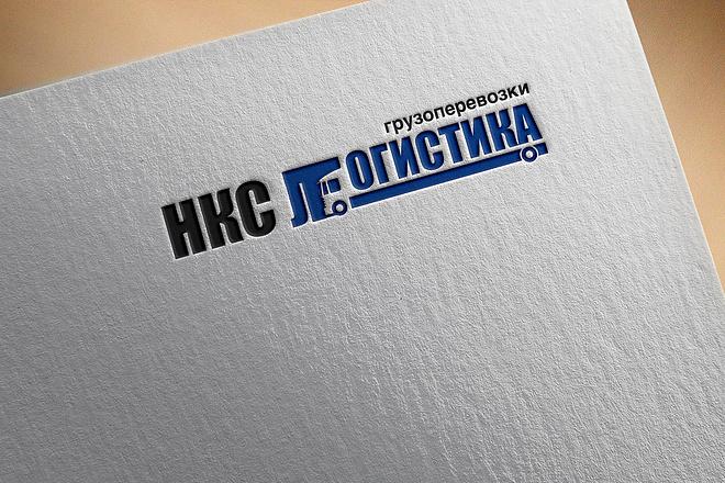 Создам 3 варианта логотипа 54 - kwork.ru