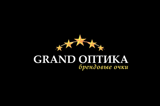 Создам 3 варианта логотипа 49 - kwork.ru