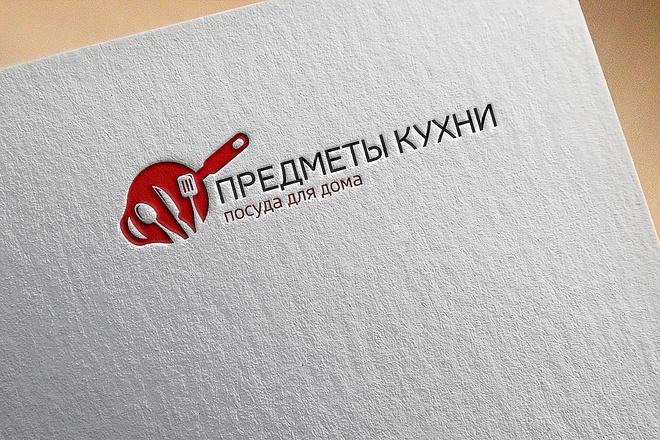 Создам 3 варианта логотипа 43 - kwork.ru