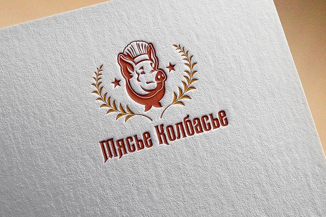 Создам 3 варианта логотипа 46 - kwork.ru