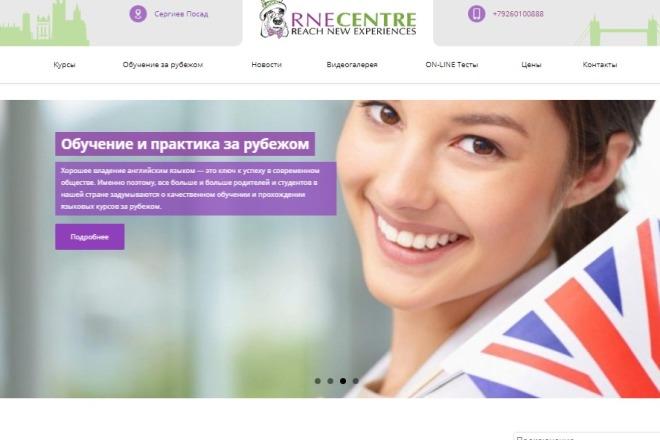 WordPress - натяжка с верстки HTML 13 - kwork.ru