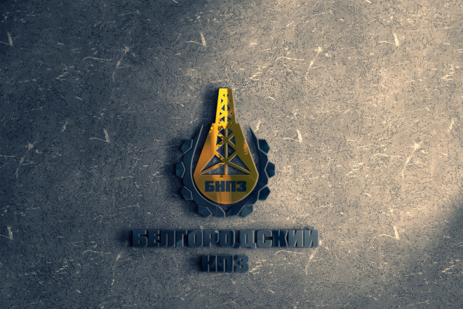 Разработаю дизайн логотипа 138 - kwork.ru